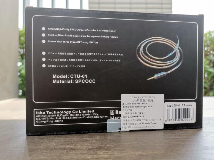 ikko CTU-01 Arc『弧』耳機升級線(3.5mm+MMCX接頭):單晶銅+單晶銅鍍銀緄編,聲音更通透、凝聚