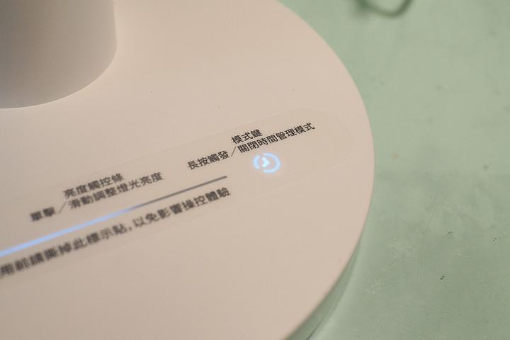 硬體低藍光 | Yeelight 萊因認證智慧護眼檯燈 Prime