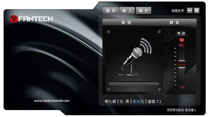 FANTECH HG21 USB 7.1聲道RGB電競耳罩式耳機 心有猛虎炸裂電競戰場!!