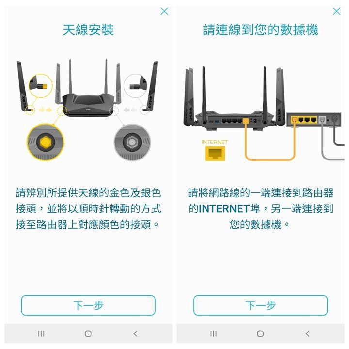 超強新世代Wi-Fi 6極速網路,D-Link EXO AX5400 Wi-Fi 6 DIR-X5460 讓你的網路一路6起來
