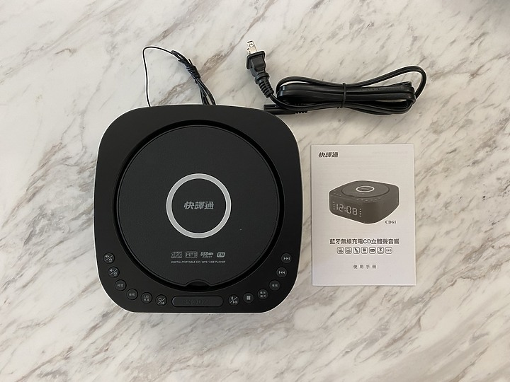 快譯通 CD61 手提CD藍牙立體音響 育兒好幫手 還支援 MP3 / AUX / USB 撥放