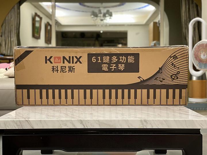 自彈自唱不是夢:【KONIX】61鍵多功能電子琴S690 教學電鋼琴讓彈琴也可以變簡單 - 2
