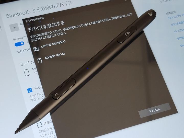 全球首創「Adonit INK-M 雙效能觸控滑鼠筆」是觸控筆也是滑鼠,給你的Surface平板更靈活全面的應用 - 18