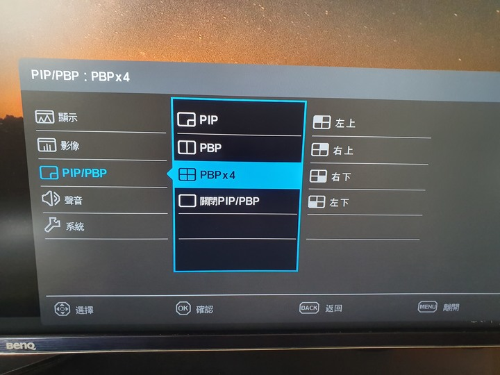 護眼大4K,視野無極限,全新 BenQ 螢幕 D43-720 開箱體驗