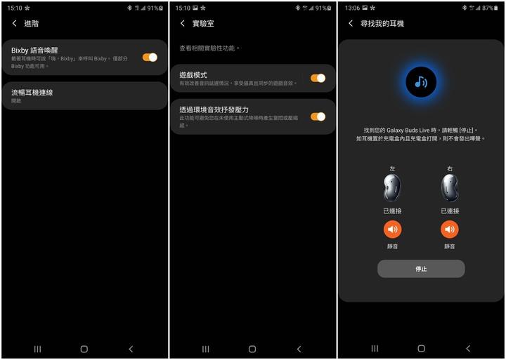 Samsung Galaxy Buds Live真無線藍牙耳機/獨特造型給你仙豆般的充沛聆聽感受/耳塞式耳機/三星首款ANC主動式降噪耳機