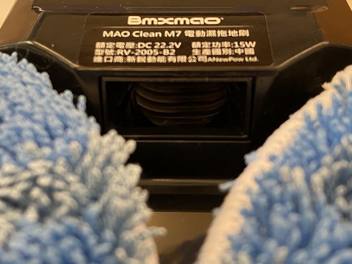 Bmxmao MAO Clean M7 電動濕拖無線吸塵器   省力、輕鬆、好乾淨