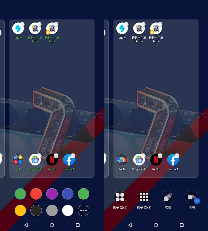 ZenFone 7的實用技巧教學分享 - 16