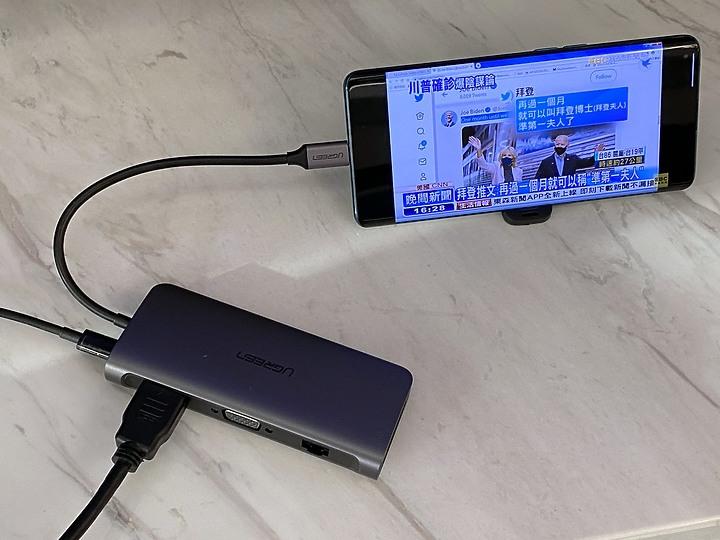 綠聯UGREEN 九合一Type-C多功能轉接器 擴充性強 商務用途與日常生活都好用
