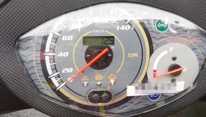 汰舊換新衝一波:7期 新迪爵125 ABS