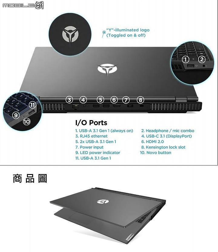 開箱 【Lenovo】Legion 5pi 電競時尚兼具筆電