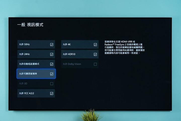 唯一一台4個HDMI 2.1的LG OLED GX65 - 45