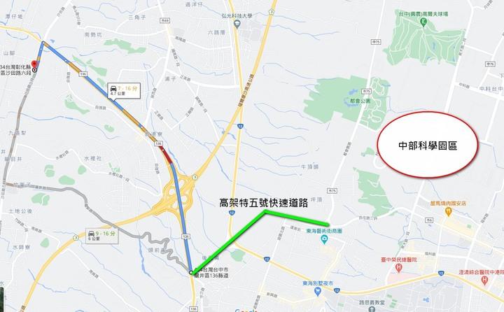 New 龍井 *裕國豐盛* 成中恆營造 特五號高架道路1字頭中科宅 預售討論