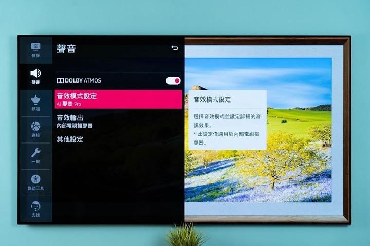 唯一一台4個HDMI 2.1的LG OLED GX65 - 41
