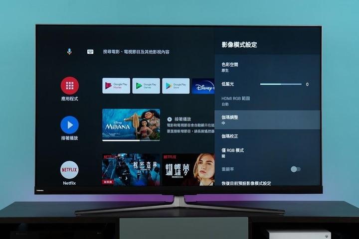 TOSHIBA U8000VS 4K HDR 電視