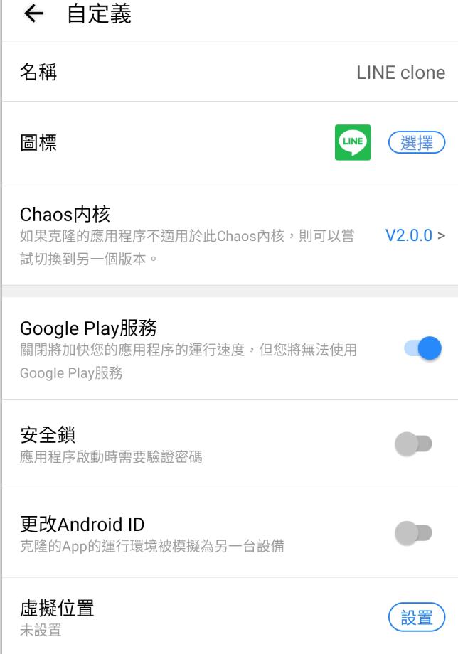 教你如何雙開/多開ck101.com/賬戶—所有手機都可用(2021/10/12更新)