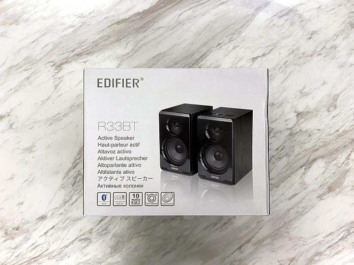 Edifier R33BT音響 家用主動式藍牙5.0喇叭 電腦喇叭的高CP值選擇6777