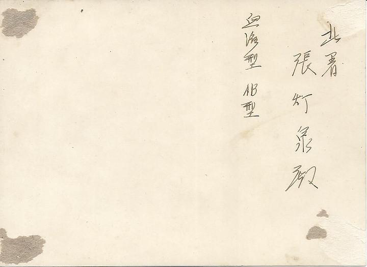 家中的第一本相簿(1930-1950年代中期)7155