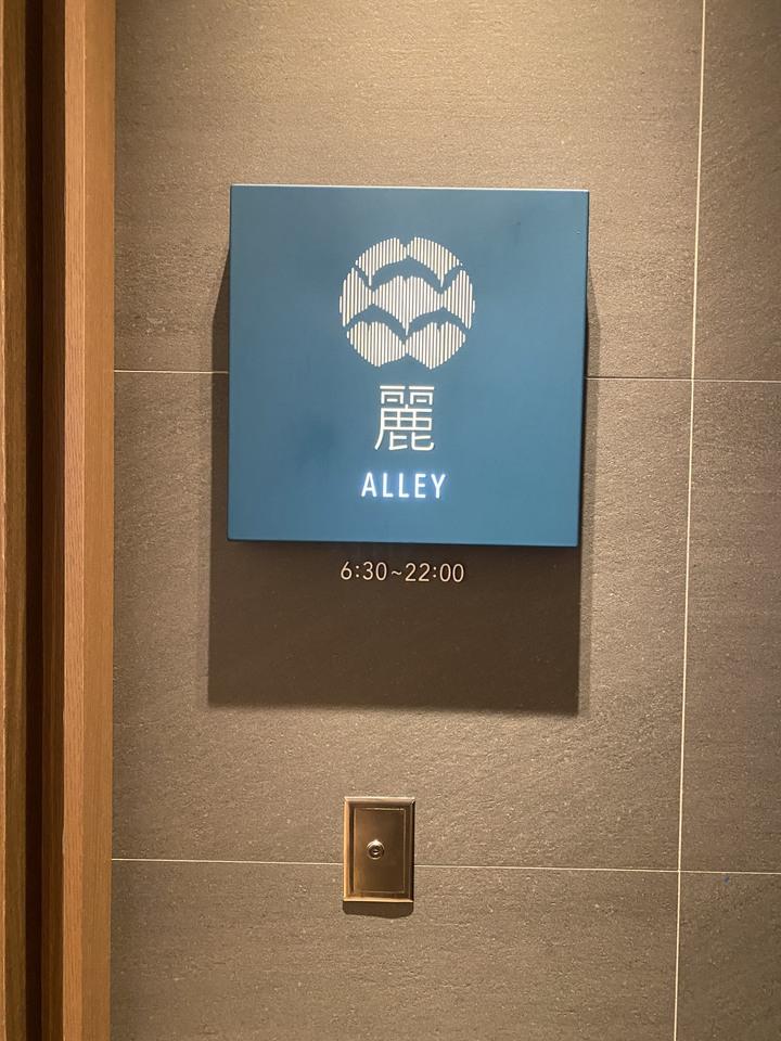 <跟著蛤仔肉去旅行> 台北中山九昱希爾頓逸林酒店戰斧牛排吃到飽