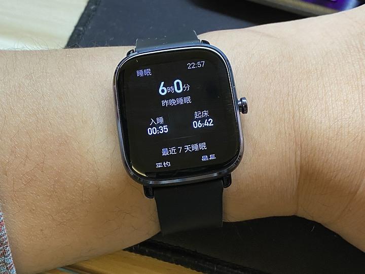 【開箱】Amazfit GTS 2 mini智慧手錶 輕巧、續航與功能性的最佳選擇 - 12