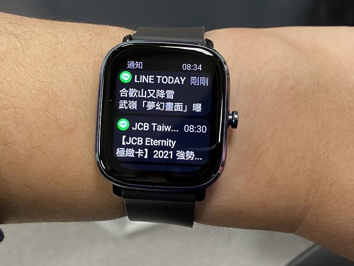 【開箱】Amazfit GTS 2 mini智慧手錶 輕巧、續航與功能性的最佳選擇 - 11