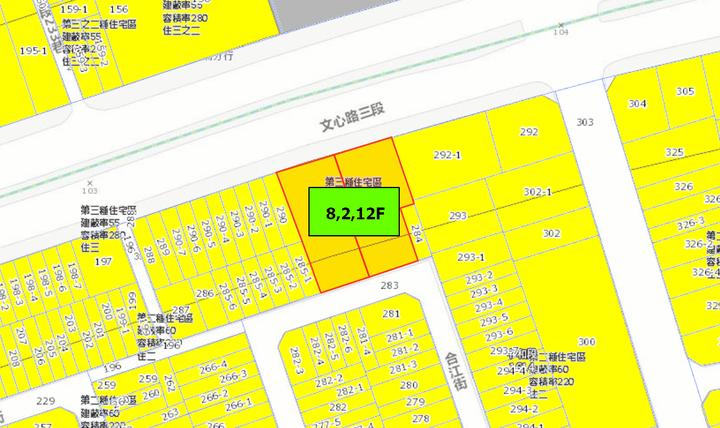 西屯 巨陽 *文華悅*  市區宅 綠線捷運 預售屋 新案