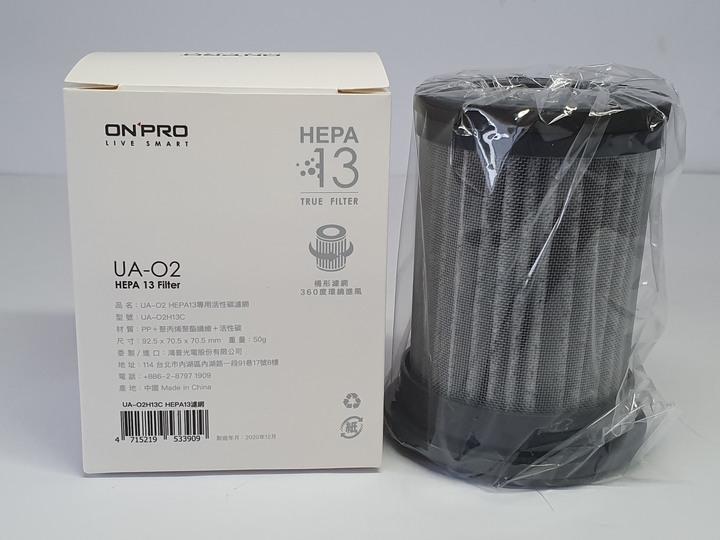 ONPRO UA-O2 真.迷你空氣清淨機開箱試用