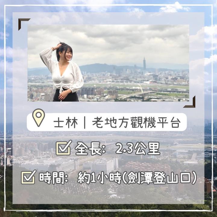台北/新北適合帶家人走春的10條登山路線推薦