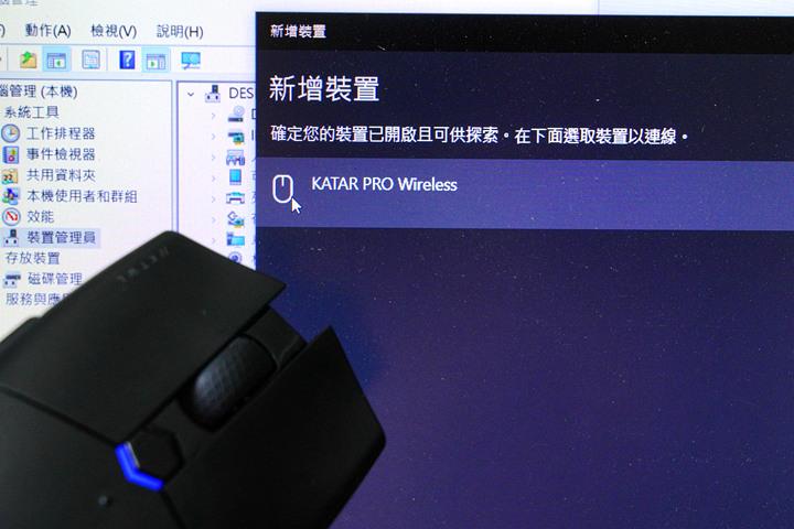 體驗無拘無束的流暢感,Corsair Katar Pro Wireless 無線電競滑...7978