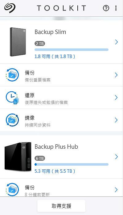 Seagate Backup Plus Slim 2.5吋行動硬碟 輕巧體積大大容量 還送...2367