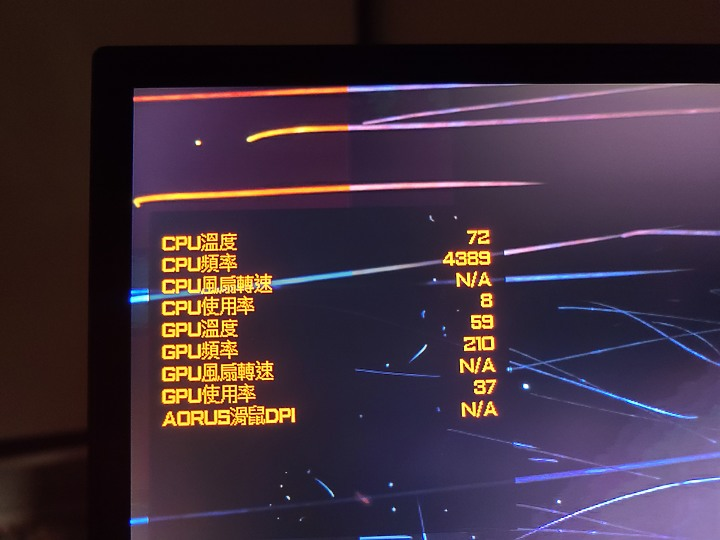 [開箱]技嘉 AORUS FI27Q-X 鷹神最速240hz的IPS螢幕