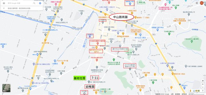 New 沙鹿 佳鏵 *大心* 沙鹿火車站 機能學區靜巷宅 早鳥討論