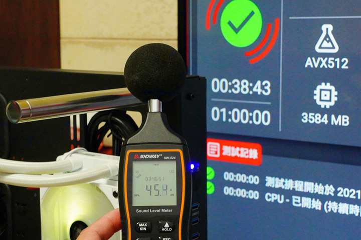 SuperCool 極度降溫,安耐美虹彩晶凌雪白版 LIQMAX III 360 ARGB W...8721