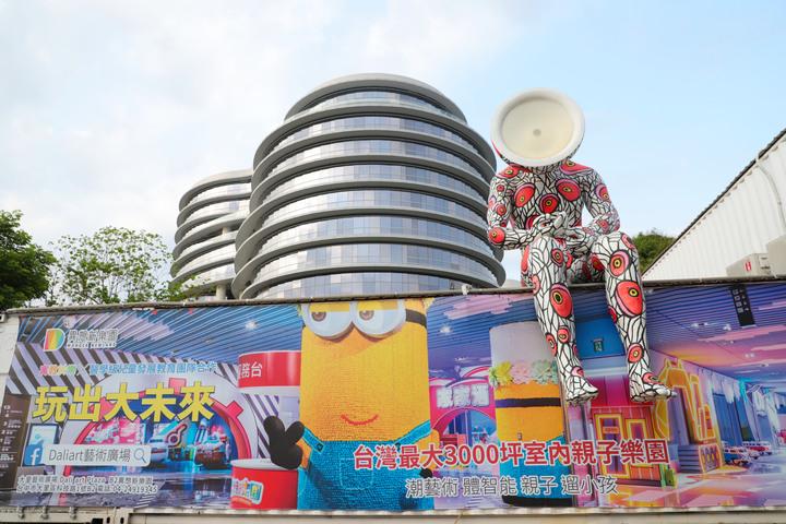 S步道 台中 大里國際藝術村步道 繽紛巨人陽光草地 大里區