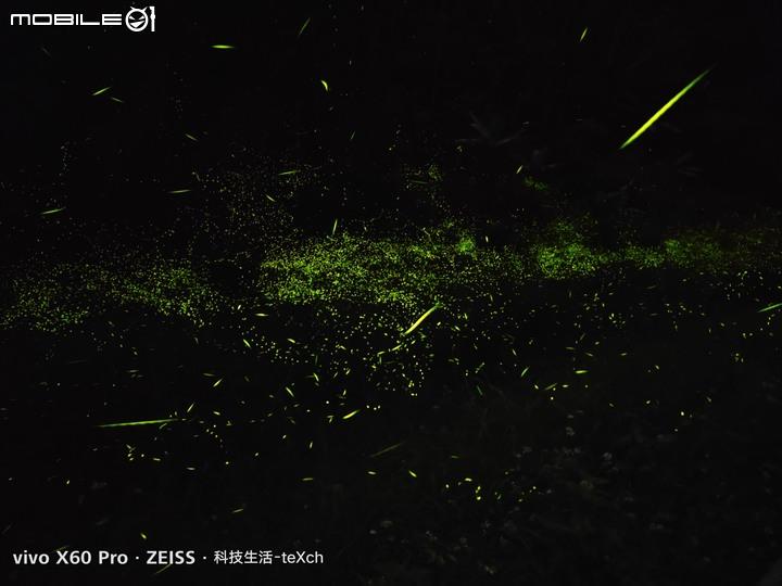 Vivo X60 Pro 詳細評測 - 拍螢火蟲這麼簡單?輕鬆紀錄生活的好手機 - 25