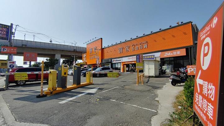 New 太平 【聚佳大砌】雙面臨路 74號快速道路 便利機能宅 潛銷討論