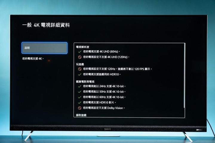 2021 年聲寶新轟天雷 4K HDR 電視開箱(EM-65QB220)