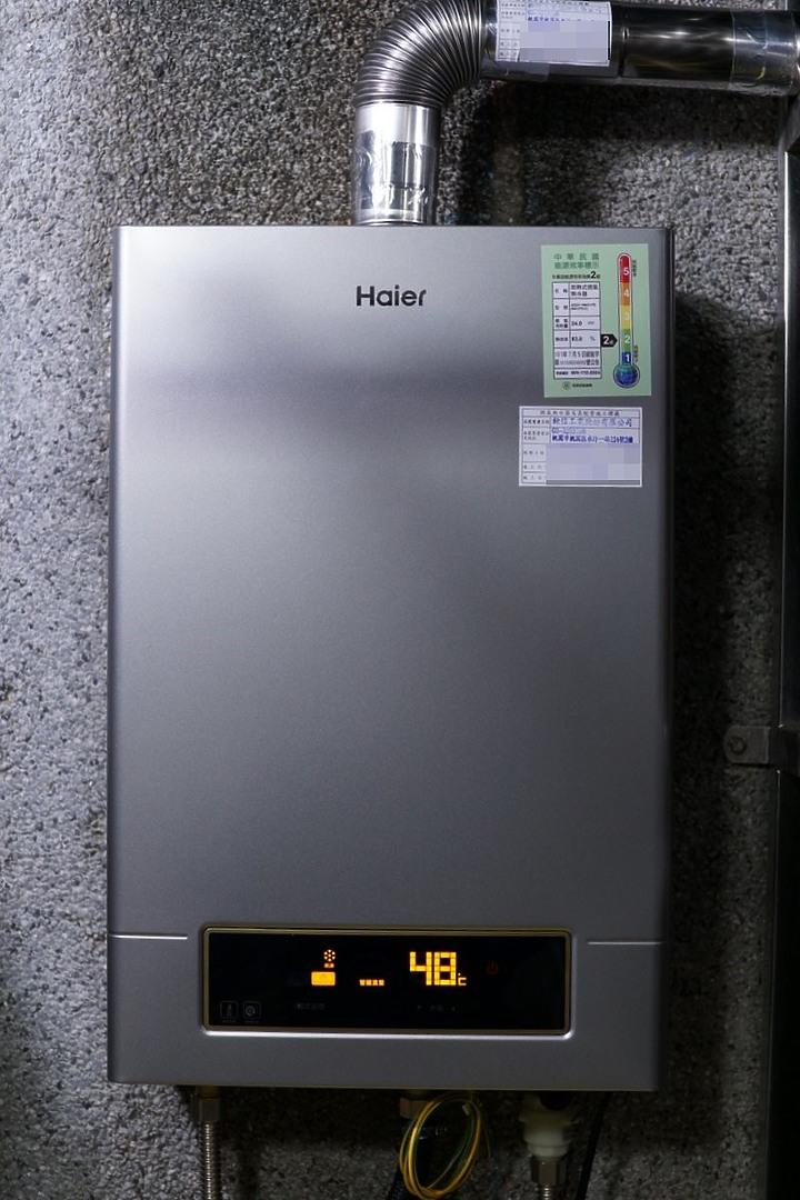 水不熱,何以平人心?Haier海爾16L 智能恆溫強制供氣熱水器安裝