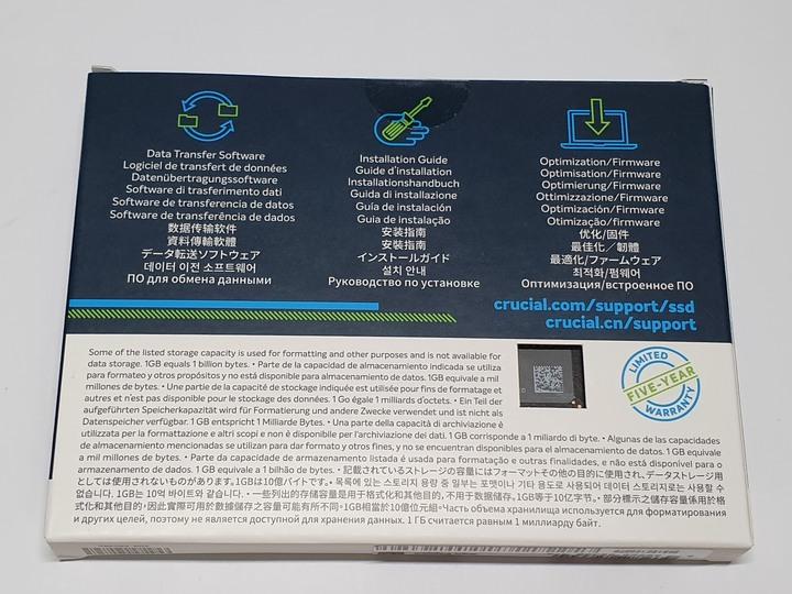 效能與穩定的極致,美光 Crucial Ballistix DDR4-3600 與 Crucial P5 SSD 開箱試用