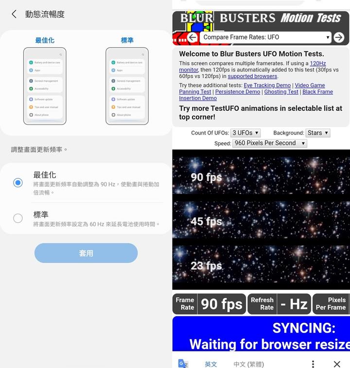 Galaxy M12 五千內划不划算 - 24
