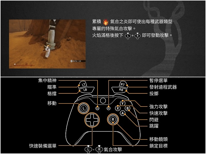 It's great to play like this! How to use PS5's DualSense handle to play games on iPad?