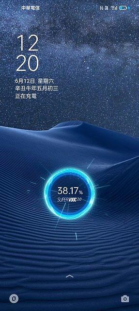 微觀世界 盡攝眼裡|OPPO Find X3 Pro 5G 全方位旗艦手機
