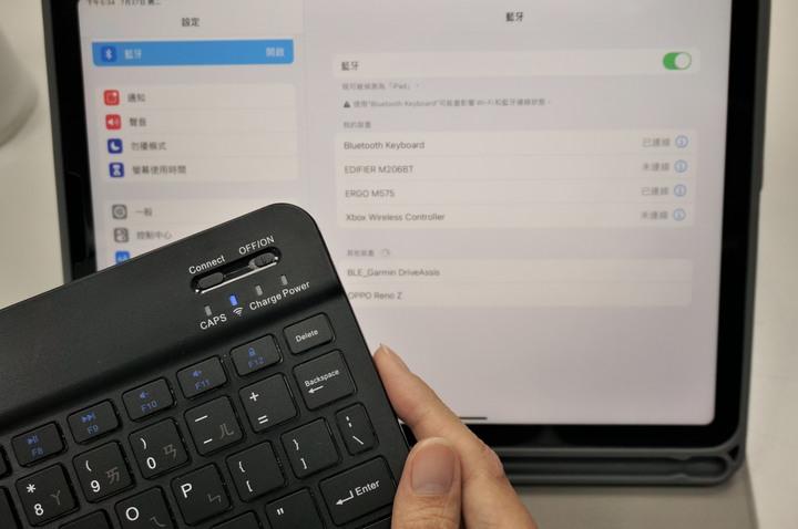 開箱YOMIX 優迷 iPad Air4 10.9吋 / iPad Pro 11吋 磁吸式藍牙鍵盤皮套保護組 - 19
