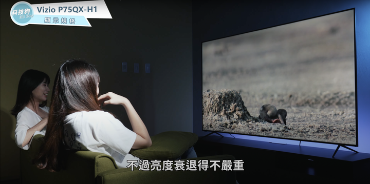 美國來的 Vizio 4K 電視 P75QX-H1 QLED 電視開箱心得
