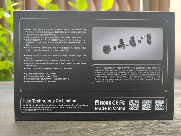 ikko Gems OH1S入耳式監聽有線耳機(沉積碳奈米動圈+Knowles 33518動鐵) :音域寬廣、高音透亮、低音有型
