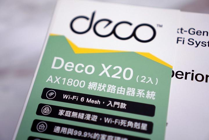 TP-Link Deco X20 Wi-Fi 6 Mesh無線路由器 博通四核處理器 全屋網路真穩定
