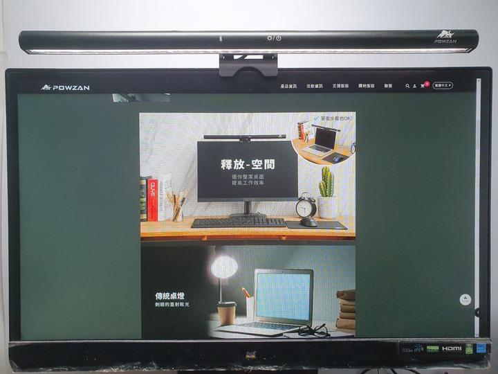 護眼有一套,POWZAN ML660 智慧螢幕掛燈開箱試用