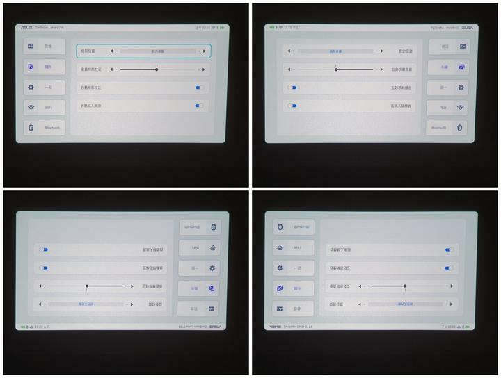居家美學新主張,ASUS ZenBeam Latte L1無線藍牙行動投影機開箱4374