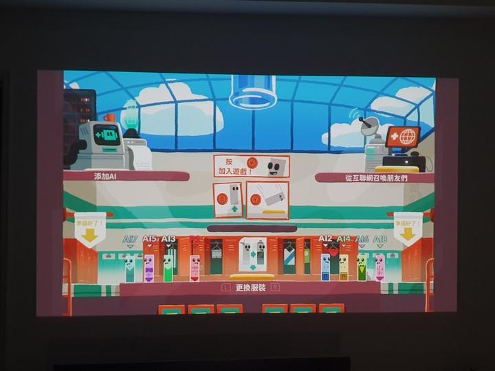 居家美學新主張,ASUS ZenBeam Latte L1無線藍牙行動投影機開箱1442