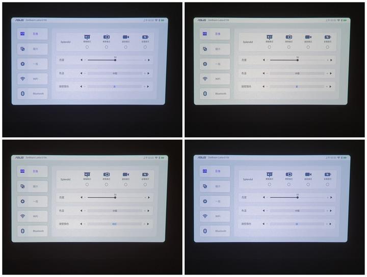 居家美學新主張,ASUS ZenBeam Latte L1無線藍牙行動投影機開箱8564