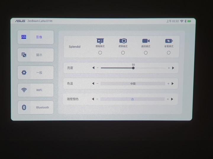 居家美學新主張,ASUS ZenBeam Latte L1無線藍牙行動投影機開箱9560